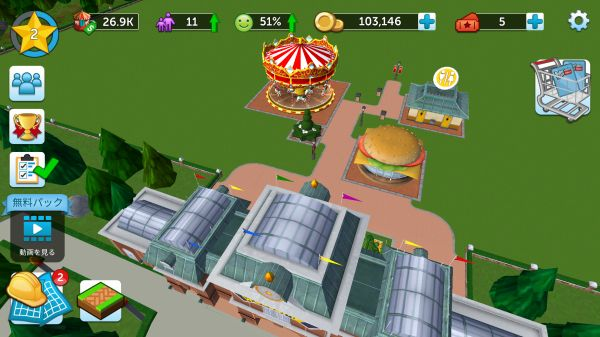 RollerCoaster Tycoon Touchの街づくりゲーム