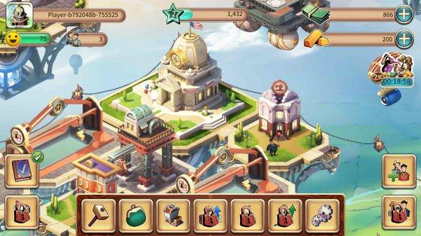 ビッグカンパニーの街づくり画面