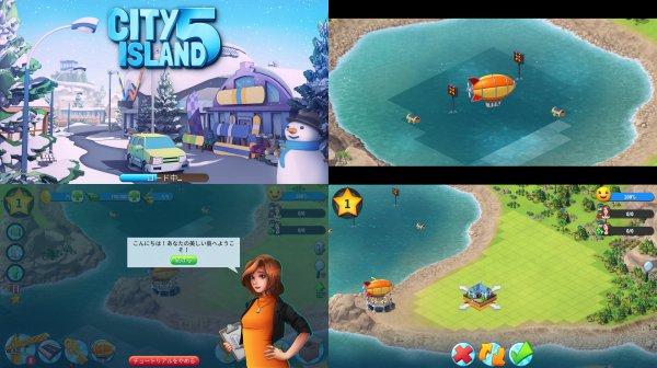 City Island 5の画像