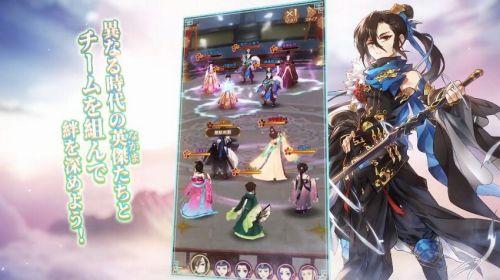 謀りの姫:Pocketの戦闘画面紹介