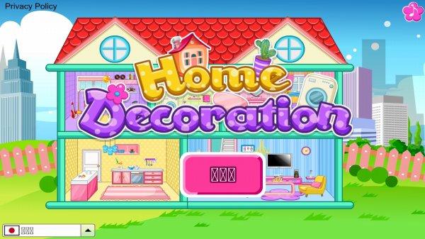 Home Decorationの画像