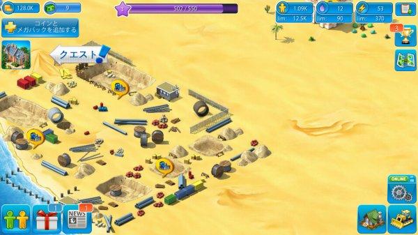 メガロポリスの街づくりゲーム画面