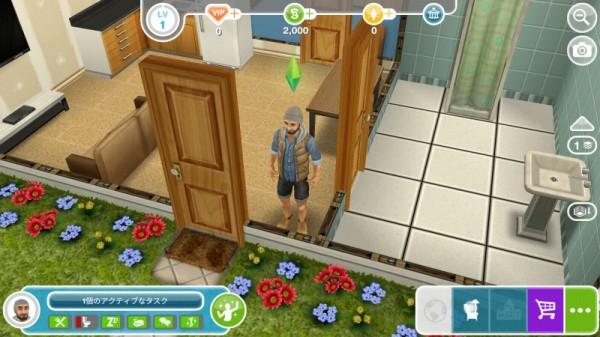 The Sims フリープレイ・自分の家の中を歩くプレイヤー