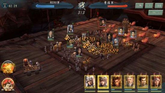 新三國志の戦闘画面