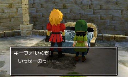 ドラゴンクエストVII・3DS版の画像