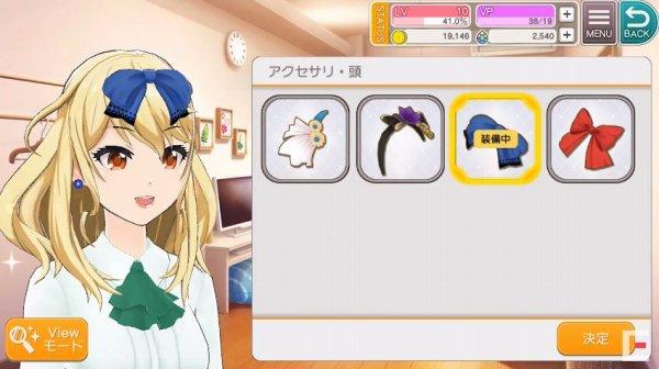 プロジェクト東京ドールズのカスタマイズ画面