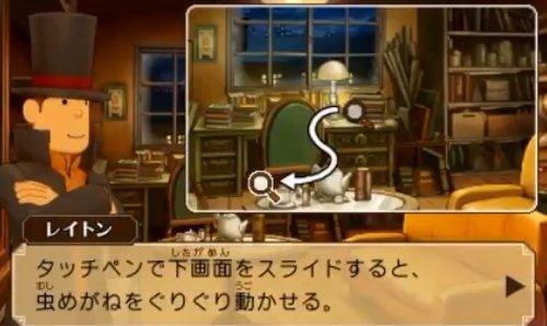 レイトン教授VS逆転裁判のゲーム画面