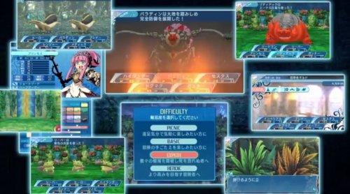 世界樹の迷宮Xの紹介画像