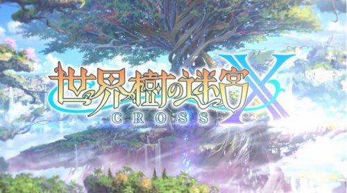 世界樹の迷宮の画像