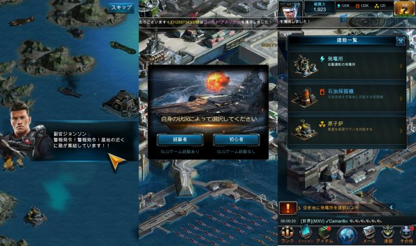 戦艦ファイナルの冒頭