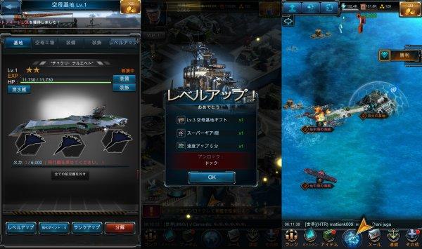 戦艦ファイナルのゲームの流れ