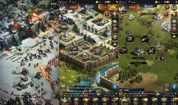 天地の如くの戦闘・ホーム・フィールド画面