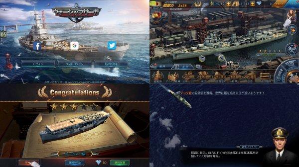 Warship Sagaのスクリーンショット