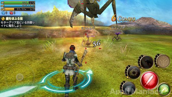 オルクスオンラインのゲーム画面