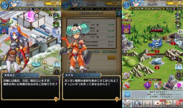 クリスタル オブ リユニオンのゲーム画像