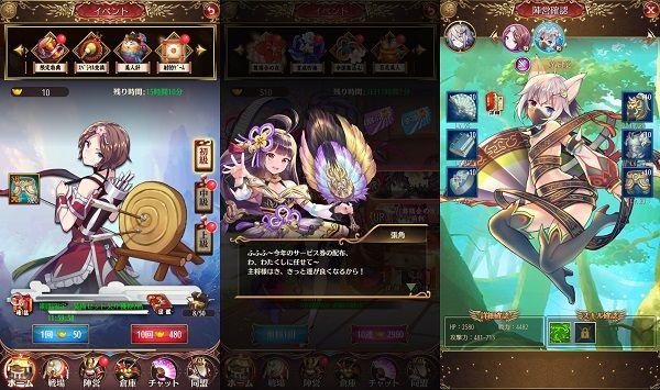 放置少女のプレイ中ゲーム画像