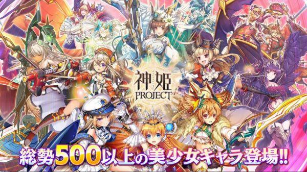 神姫プロジェクトのアプリ画像