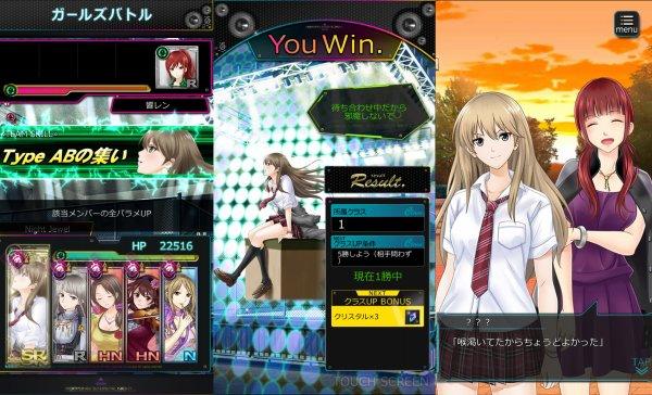 六本木サディスティックナイトのゲーム画面