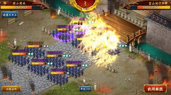 戦国布武の戦争ゲーム画面