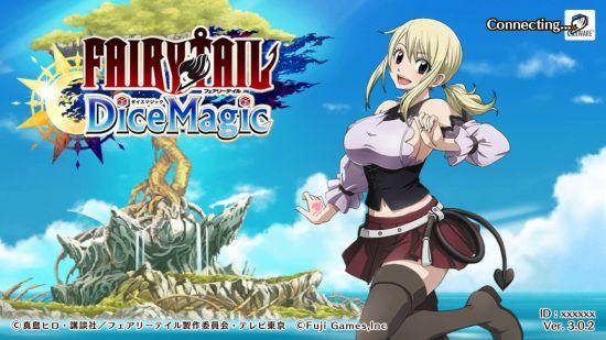 フェアリーテイル ダイスマジックのタイトル画面