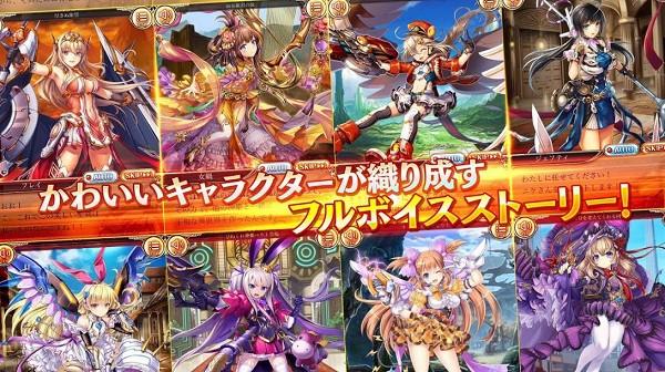 神姫PROJECT Aのキャラクターたち