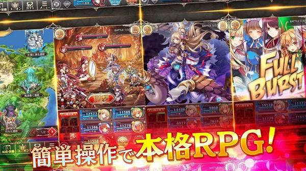 神姫PROJECT Aのアプリ紹介画像