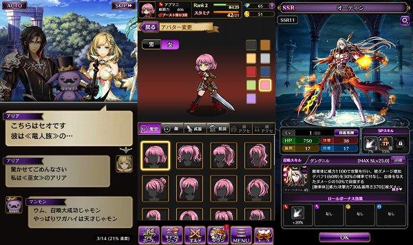 黒騎士と白の魔王のゲームプレイ画像