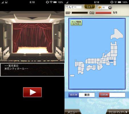 名探偵コナンのアプリ画像