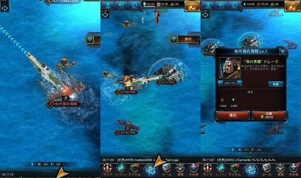 戦艦ファイナルのフィールド画面