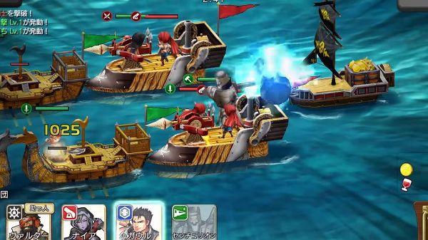 戦の海賊のバトルシーン