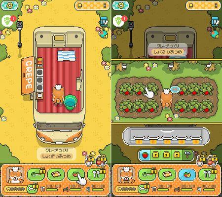 柴犬のクレープ屋さんのアプリ画像