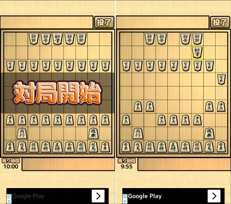 すごろく将棋の板画面