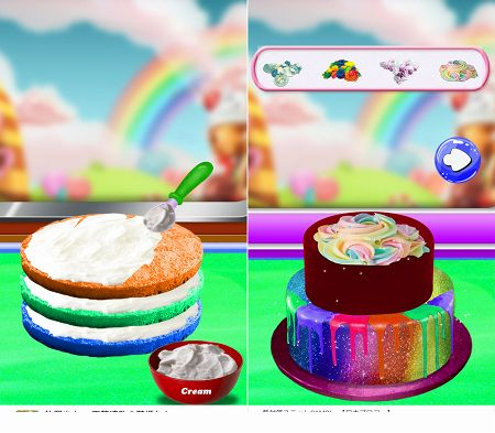 私のケーキショップのケーキ作り画面