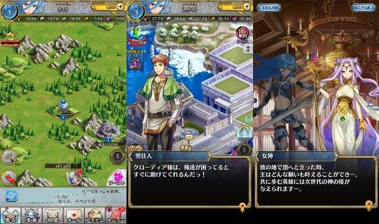 クリスタル オブ リユニオンのスクリーンショット