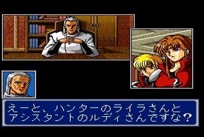 ファンタシースター ~千年紀の終わりに~のゲーム画面