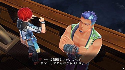 イースVIII -Lacrimosa of DANA-のゲーム画面