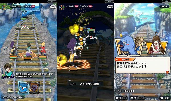 カムライトライブの戦闘とストーリー画面