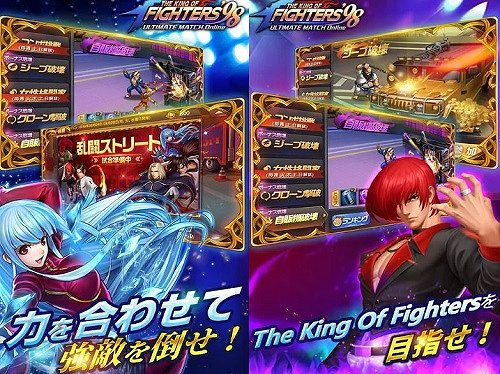 THE KING OF FIGHTERS '98UM OLのアプリ画像
