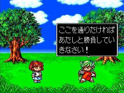 ぷよぷよのステージ導入画面