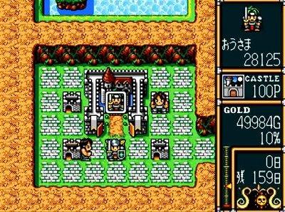 ロードモナークのゲーム画像
