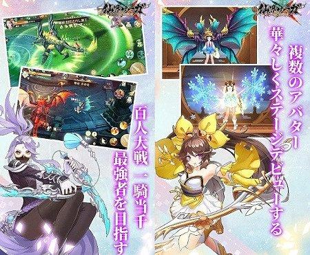 仙界サーガのゲーム紹介画像