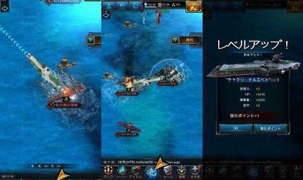戦艦ファイナルのフィールドと戦艦