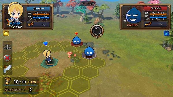 タクティクスランドの戦闘マップ