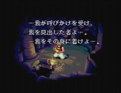 ストーリー オブ トア ~光を継ぐ者~のオープニング