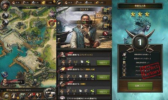 パイレーツ・オブ・カリビアンのゲームスクリーンショット