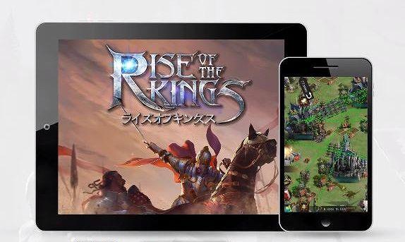 Rise of the Kingsのアプリ画像