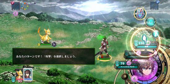 RPGゲームアプリ・エバーテイルの戦闘シーン
