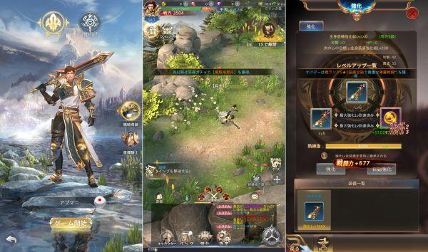 魔剣伝説のゲーム画面