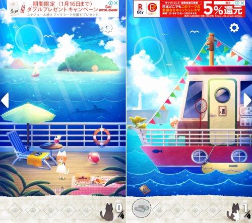 海のステージ画像