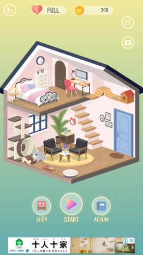 デコレーションされたホーム画面